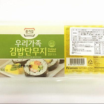 【冷蔵】【宗家】家族味沢庵(海苔巻き用)400g*1個