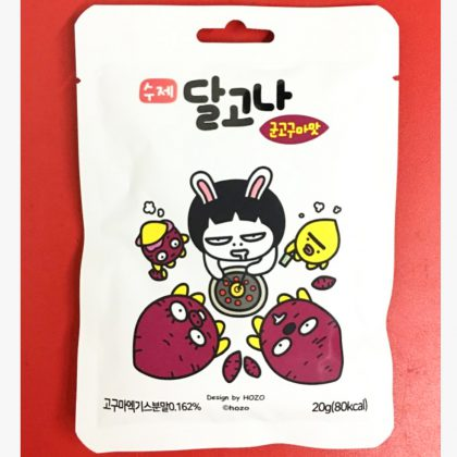 【昔お菓子】韓国式カルメ焼き ダルゴナ-焼いも味