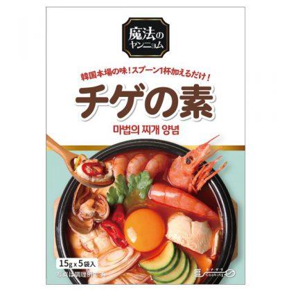 【カナダラ】 魔法のヤンニョム チゲの素 (15gX5袋入)