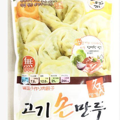 【冷凍】【チョンマル】名家韓国手作り肉餃子400g
