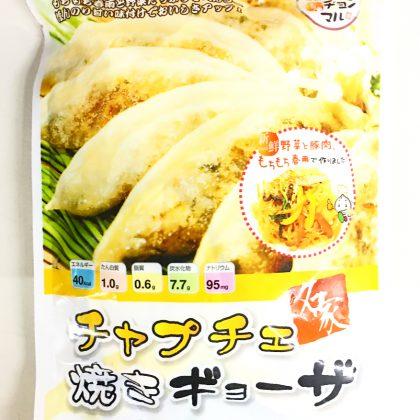 【冷凍】【チョンマル】名家チャプチェ焼きギョーザ餃子400g