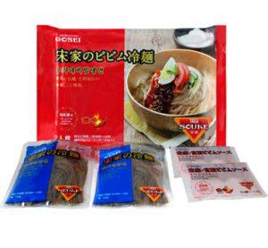 【GOSEI】宗家のビビム冷麺セット★激辛★2人前