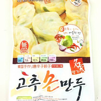 【冷凍】【チョンマル】名家韓国手作り唐辛子餃子400g