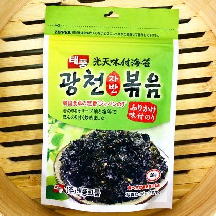【光天】 味付ジャバン海苔20g
