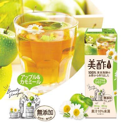 【美酢】爽やかな飲み口 アップル&カモミール 200ml*1個