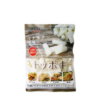【国内生産品】assi 国産米トッポキ(200g)