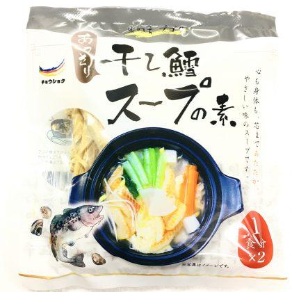 【チョウショク】あっさり干し鱈スープの素1食分×2