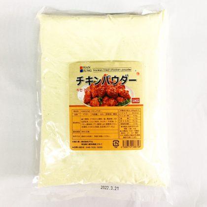 【HANJUNG】チキンパウダー・お買い得品・1Kg