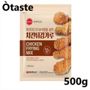 【Òtaste】チキン天ぷらパウダー500g