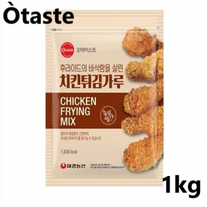 【Òtaste】チキン天ぷらパウダー1kg