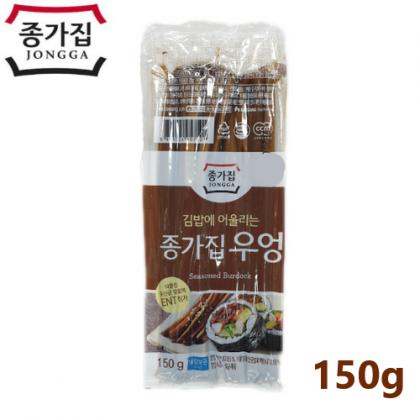 【冷蔵】【宗家】ごぼうの甘醤油煮物 150g
