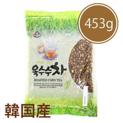 【ASSI】 香ばしく優しい味わいコーン茶 453g