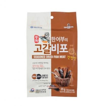 【ハンオブ】ゴカルビポ・サバと海苔のスナック・カリカリ食感20g・醤油味