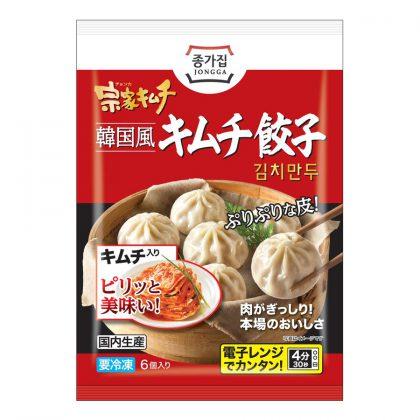 【冷凍】【宗家】韓国風キムチ餃子・6個入り