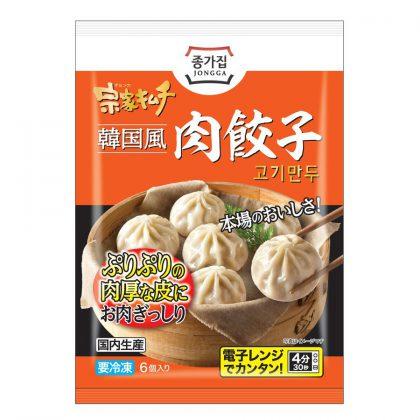 【冷凍】【宗家】韓国風肉餃子・6個入り