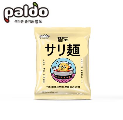 【paldo】サリ麺・麺のみ、スープなし(鍋、トッポキ等幅広い料理に)