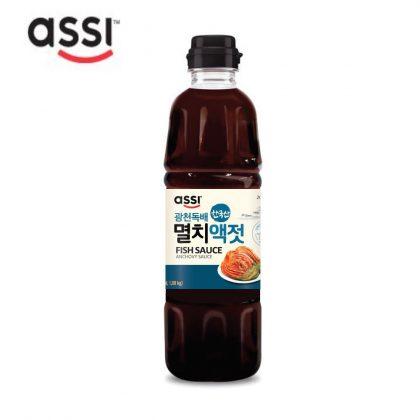 【ASSI】イワシエキス(メルチエキス)1kg