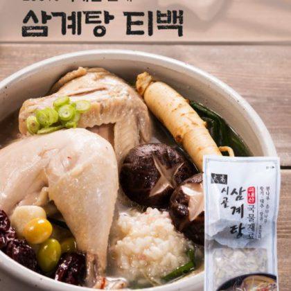【太高】田舎参鶏湯材料100g