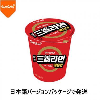 【三養】三養ラーメン・カップラーメン辛口・65g1個