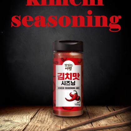 【スプリム】キムチシーズニング 100g・味をもっと深くする魔法のシーズニング