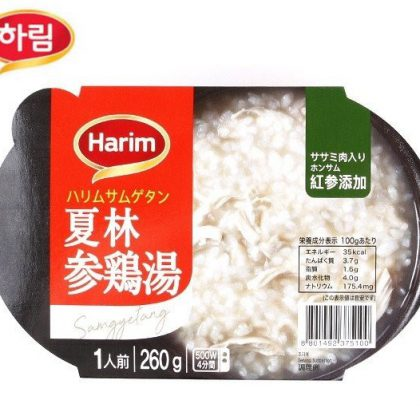 【Harim】夏林参鶏湯粥 260g