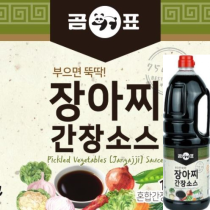 【ゴムピョ】チャンアチ醤油ソース1.8L(韓国醤油漬けの素)