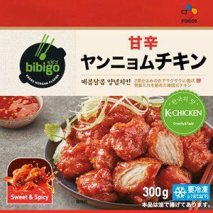 【冷凍】CJ bibigoビビゴ 甘辛ヤンニョムチキン300g
